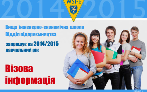 informacja-wizowa