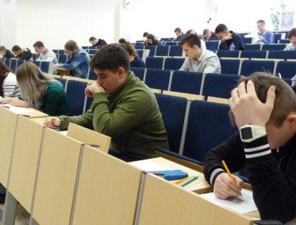 konkurs geodezyjny Wyższa Szkoła Inżynieryjno-Ekonomiczna z siedzibą w Rzeszowie 7
